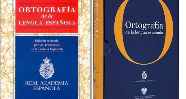 Nuova ortografia della lingua spagnola